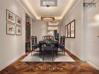 140平米四室两厅英伦风格餐厅图