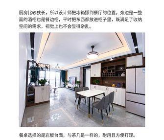 富裕型120平米三现代简约风格餐厅欣赏图