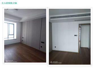 140平米四室一厅现代简约风格卧室图片