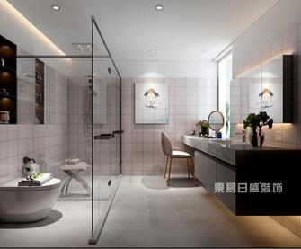 140平米三室一厅现代简约风格卫生间欣赏图