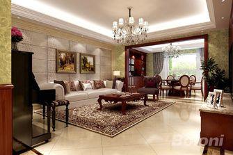 140平米三室两厅新古典风格客厅图片