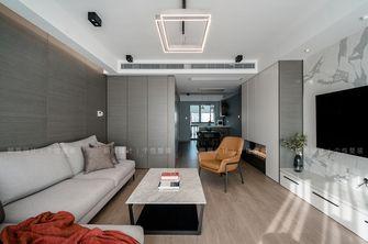140平米三室两厅现代简约风格客厅图片大全