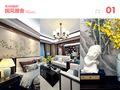 15-20万100平米一居室地中海风格客厅设计图
