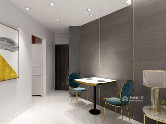 60平米一居室现代简约风格餐厅图