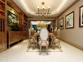 140平米四室五厅美式风格餐厅图