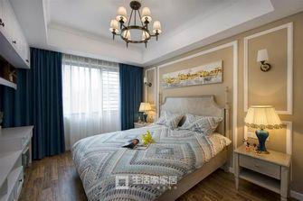 130平米四美式风格卧室图片大全