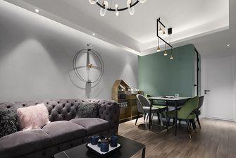 60平米混搭风格客厅装修案例
