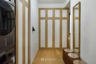 50平米公寓日式风格储藏室装修图片大全