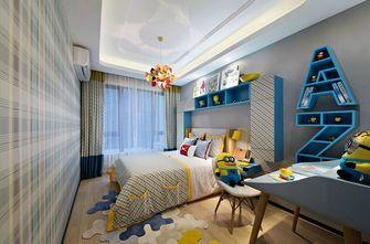 130平米三室一厅欧式风格儿童房设计图