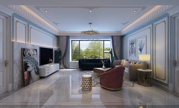 140平米四室两厅混搭风格客厅装修图片大全