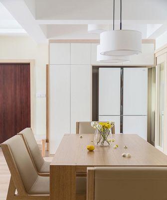 110平米三现代简约风格餐厅装修效果图