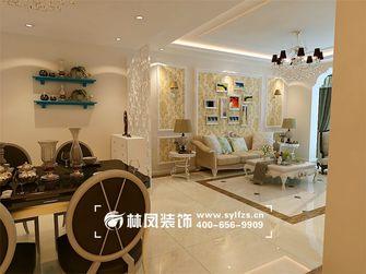 经济型100平米三室两厅欧式风格餐厅图