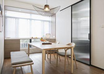 140平米三室两厅日式风格餐厅图片