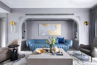 120平米三室两厅法式风格客厅效果图