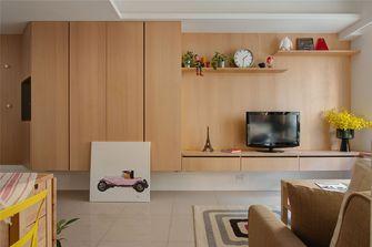 60平米公寓其他风格餐厅效果图