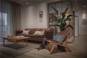 120平米四室四厅日式风格客厅装修效果图