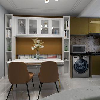 40平米小户型欧式风格餐厅装修效果图