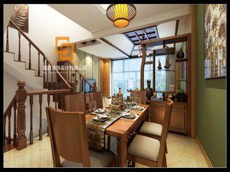 15-20万130平米四室四厅东南亚风格餐厅装修效果图