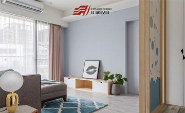 30平米以下超小户型其他风格健身室设计图