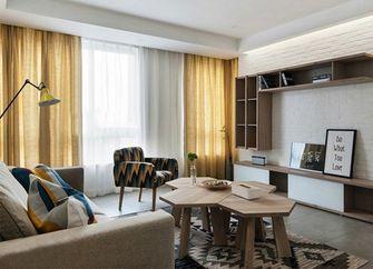 130平米三室两厅宜家风格客厅图片大全
