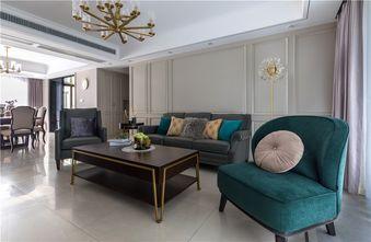 140平米四室三厅美式风格客厅图片