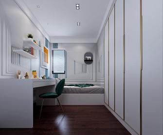 120平米四室一厅北欧风格卫生间设计图