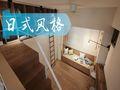 60平米公寓日式风格阁楼装修图片大全