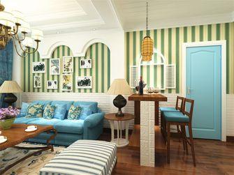 一室户地中海风格装修案例