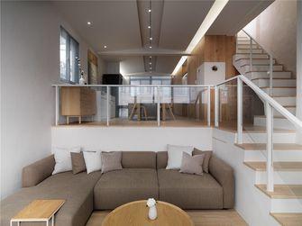 90平米复式北欧风格客厅图片大全