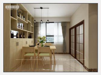90平米四室一厅宜家风格餐厅装修案例