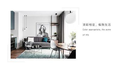 经济型50平米小户型宜家风格客厅图片