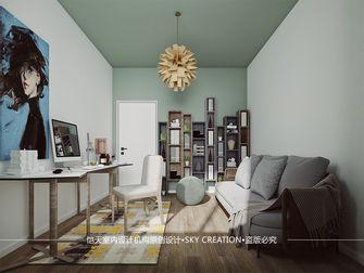 60平米一室一厅现代简约风格书房装修案例