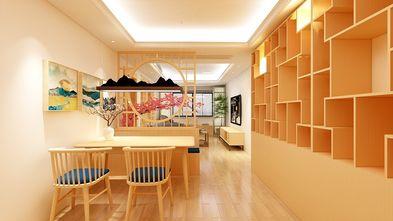 140平米三室两厅日式风格客厅装修图片大全