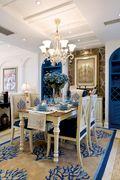 20万以上140平米四室三厅地中海风格餐厅装修效果图