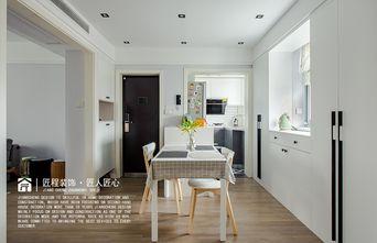 70平米一室两厅北欧风格餐厅图片
