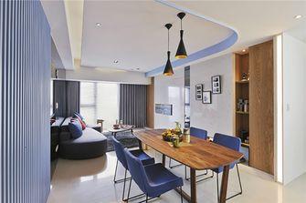 110平米三室三厅北欧风格餐厅装修效果图