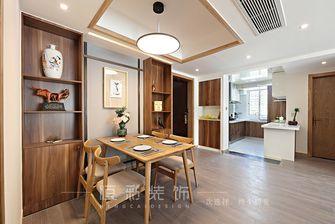 15-20万80平米三室两厅中式风格餐厅图片大全