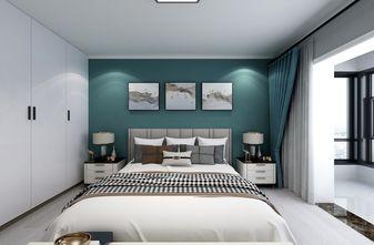 140平米三室两厅法式风格卧室装修图片大全