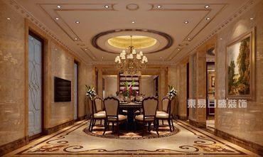 140平米复式欧式风格餐厅装修图片大全