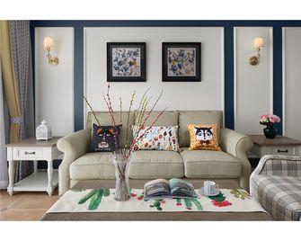 110平米三室一厅美式风格客厅图片