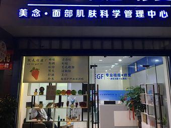EGF祛痘修复(武夷山旗舰店)