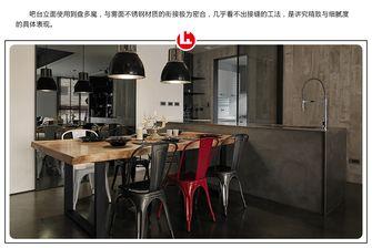 130平米四室两厅其他风格餐厅图片