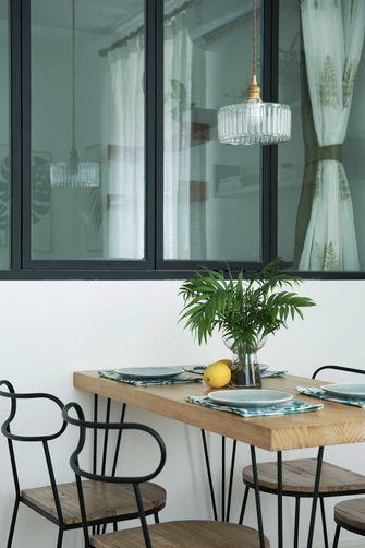 50平米小户型现代简约风格餐厅装修案例