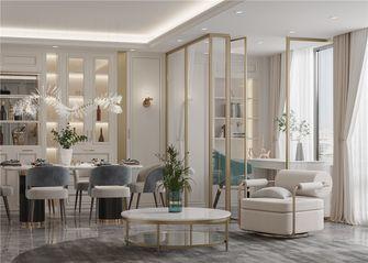 120平米四美式风格客厅装修图片大全