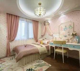 120平米三室两厅法式风格儿童房装修图片大全
