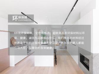 豪华型120平米三室两厅其他风格阳光房装修图片大全