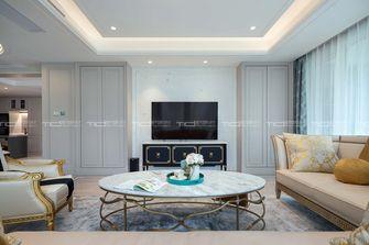 140平米四室一厅美式风格客厅欣赏图