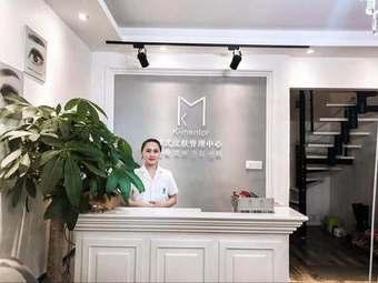 k-mentor韩式皮肤管理中心(左岸店)