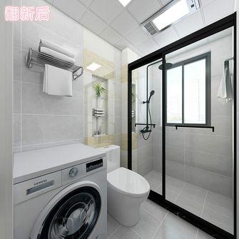 经济型50平米小户型现代简约风格卫生间图片