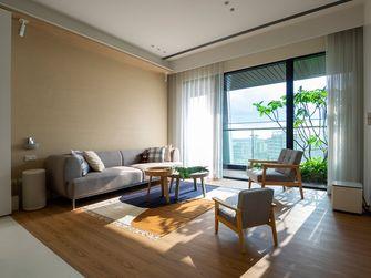 140平米现代简约风格阳光房效果图